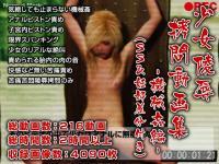 10-rj189262_img_main.jpg