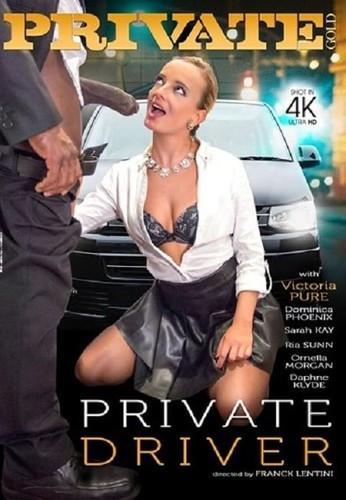 Private Driver (2018)