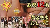 n1303_oshiko_04.jpg