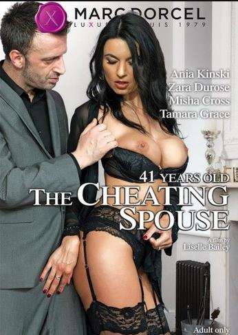 The Cheating Spouse (2017)