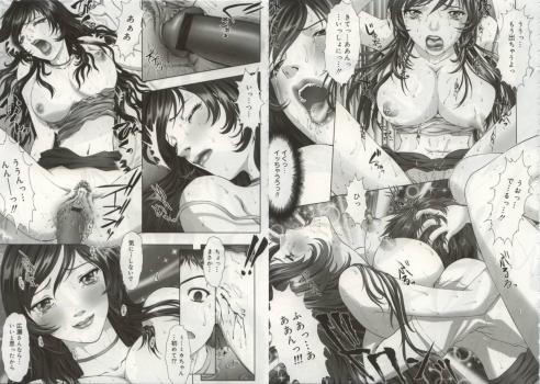 [中村錦] Cytherea -キュセレイア-