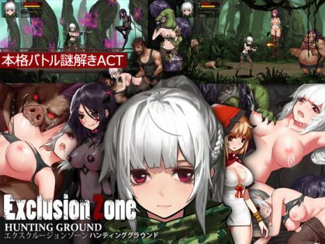 (同人ゲーム) [180528][RJ219689][アリバイ+] Exclusion Zone: Hunting Ground Ver.2018-05-30