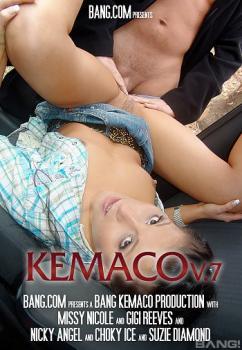 kemaco-7-720p.jpg