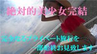fc2ppv_827034.jpg