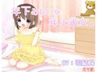 06-rj211029_img_main.jpg